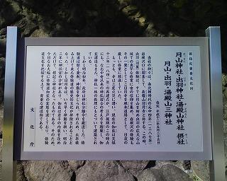 岩根沢三山神社_1