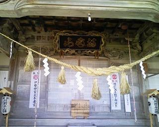 岩根沢三山神社_6
