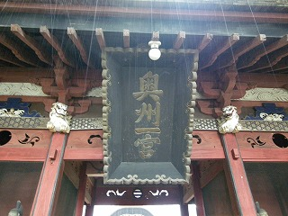八槻都都古別神社3