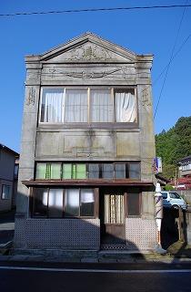 レトロな建物@湯田川