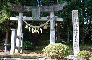 遠賀神社_鳥居