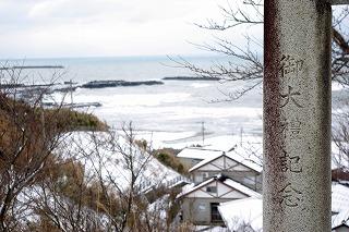 湯野浜温泉神社_6