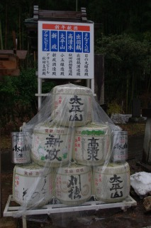 太平山三吉神社_2_日本酒