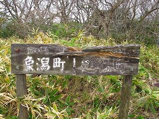 20100420_11_三崎公園_遊歩道_6