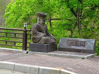 20100511_04_三途川_橋_2