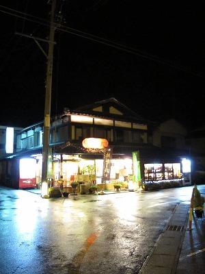 20100514_08_九兵衛旅館_近所の商店