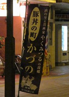 20100820_花輪ばやし_01