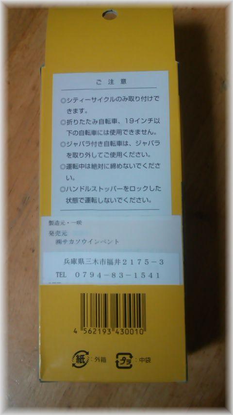 PAP_0015_20140904105710947.jpg