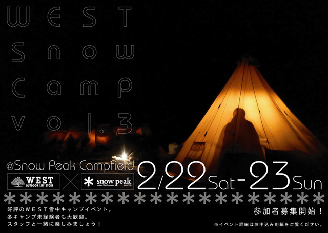 WEST SNOW CAMP14