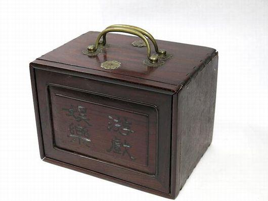 唐木箱入竹骨造 時代唐物 麻雀牌