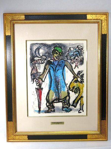 marc chagall マルク シャガール 私の町