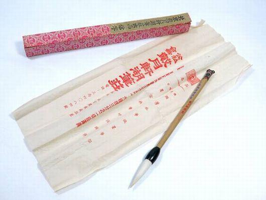 中国 古筆 北京戴月軒 湖筆 書道具