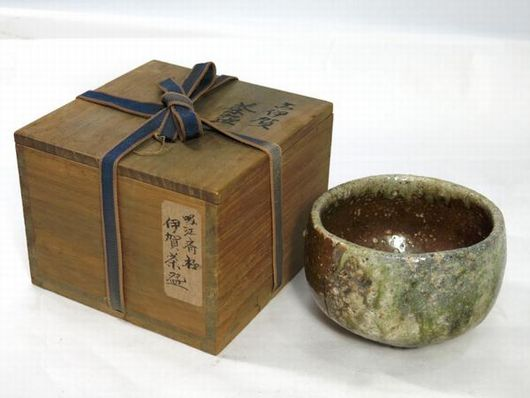 茶碗 古伊賀 吸江斎極