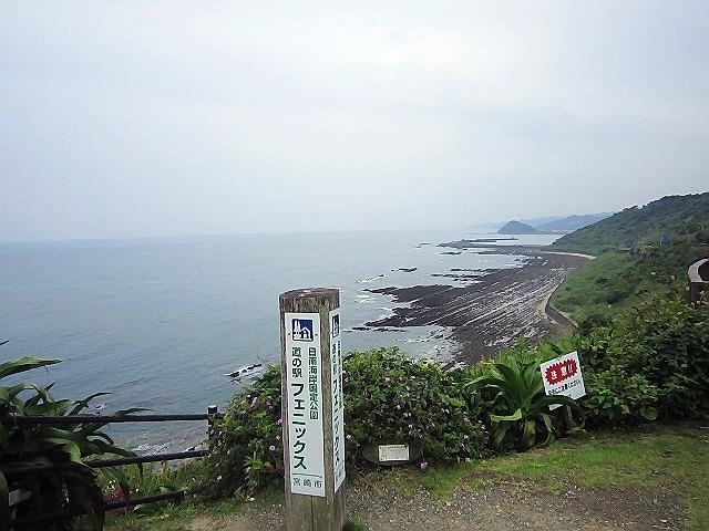 5月の宮崎旅行の観光編です。宮崎ラーメンも食べました(^^♪