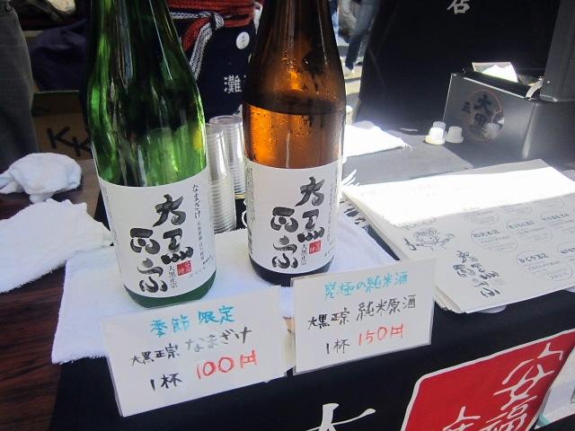 2014.6.8 『神戸地元酒まつり』@生田神社に行ってきました(*^_^*)