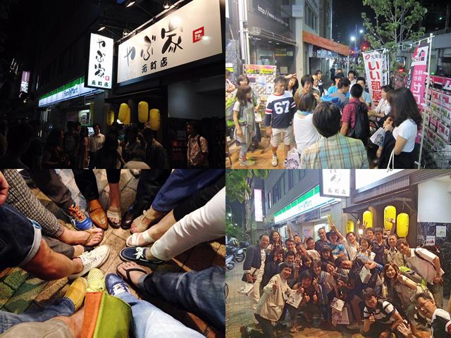 2014.6.14 メリパラン仲間の復帰を祝う会&やぶ(^^)v
