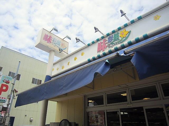 6月後半のメリパラン&須磨海岸&味彩館でのお買い物♪