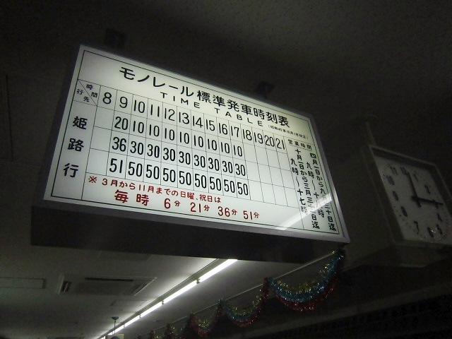 2014.6.22 下町レトロくもの会『おもしろスポット大集合!姫路ワンダーツアー』前編♪