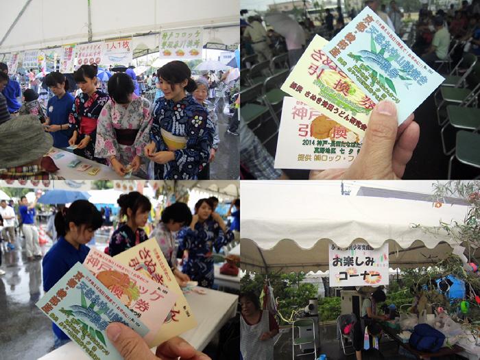 2014.7.13 『真野地区七夕祭り』に行きました♪