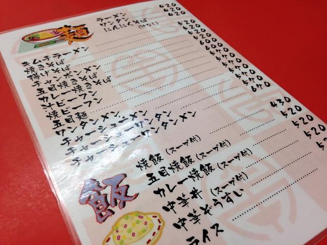 2014.7.19 兵庫から新開地のお気に入り店を巡りました(^^♪