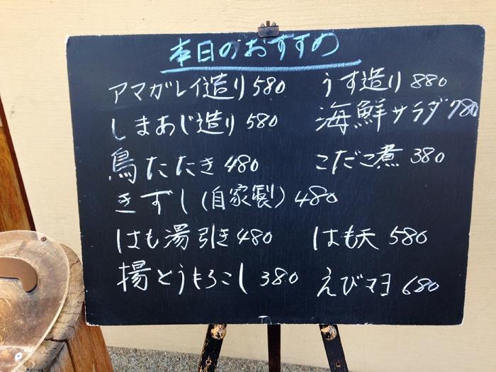 2014.7.20 PTA仲間に誘っていただき初の『新長田一番』へ♪