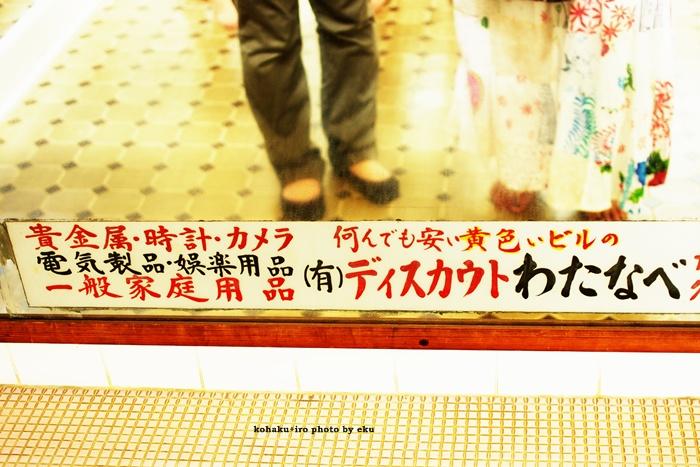 harueku.jpg