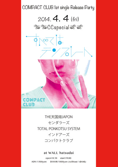 2014/4/4@COMPACT CLUB 1st single Release Party