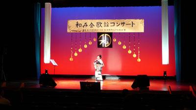 nagomi-1.jpg