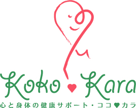 kokokara_logo.jpg