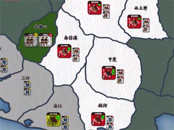 信玄上洛R01-04