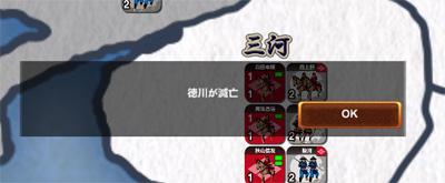 信玄上洛R01-20