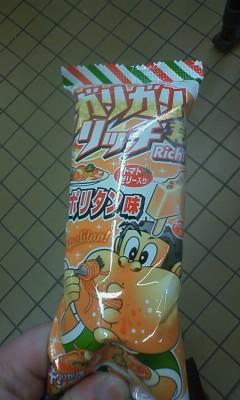 ガリガリ君ナポリタン味01