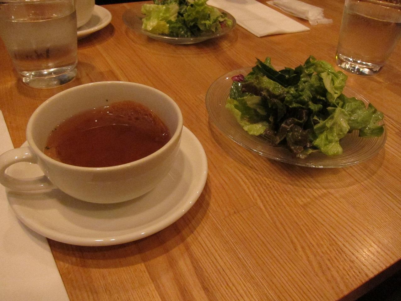 前菜+スープ