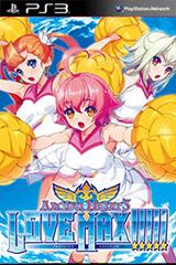 アルカナハート3 LOVE MAX!!!!! 愛情特盛り!!!!!ドラマCD付(PS3版)
