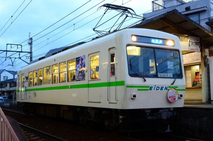 DSC_7179.jpg