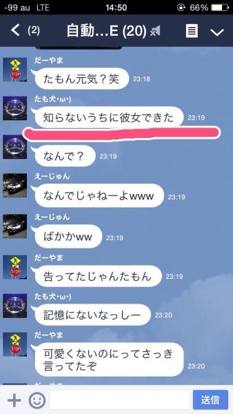 S__10518731.jpg