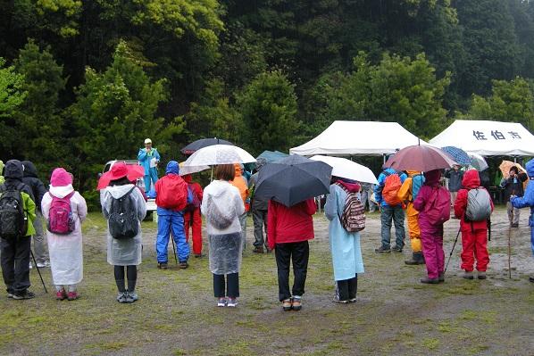 傘の開会式