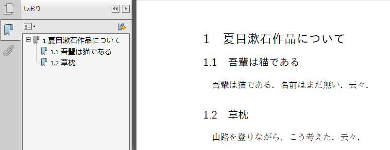 shiori01.png