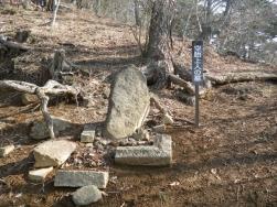 空胎上人の墓