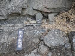 西国三十三ケ所観音文字塔