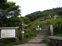 女体山登山口