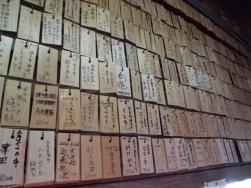 壁に掛けられたたくさんの割符