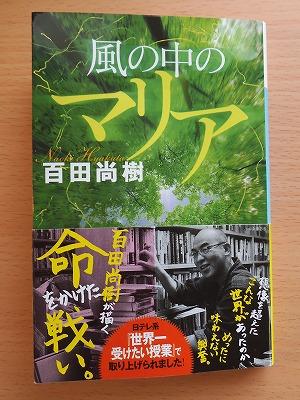 20140407book.jpg