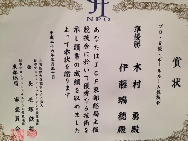330 賞状