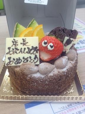店長誕生日写真