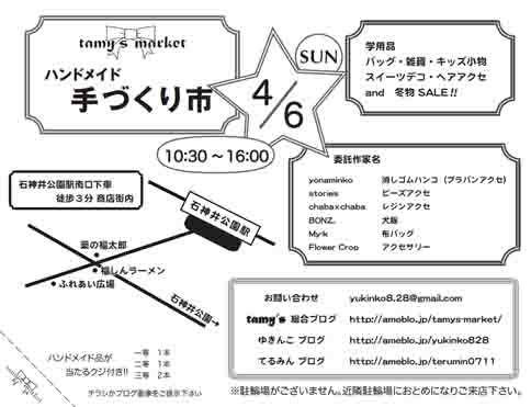 20140328_01.jpg