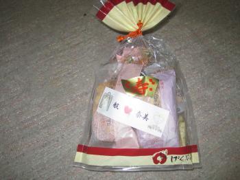 嫁さん菓子2