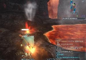火山を走れ