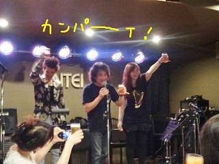 2014983.jpg