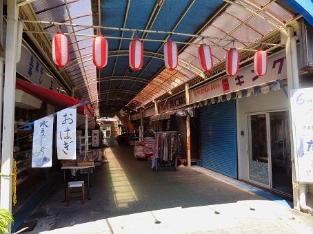 日の出商店街3